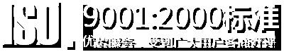 betvictor32mobi家居用品